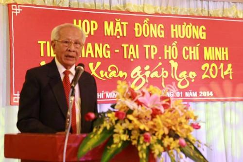 Thắm Tình Đồng Hương Tiền Giang tại thành phố Hồ Chí Minh