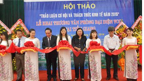 Khai trương Văn phòng đại diện VCCI tại Tiền Giang