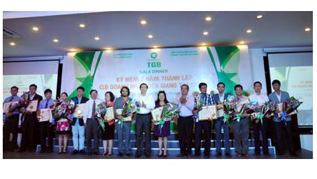 Câu Lạc bộ Doanh nhân Tiền Giang tại TP. Hồ Chí Minh kỷ niệm 2 năm thành lập